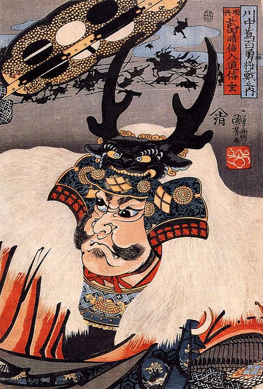 Harunobu, the daimyo later known as Takeda Shingen.