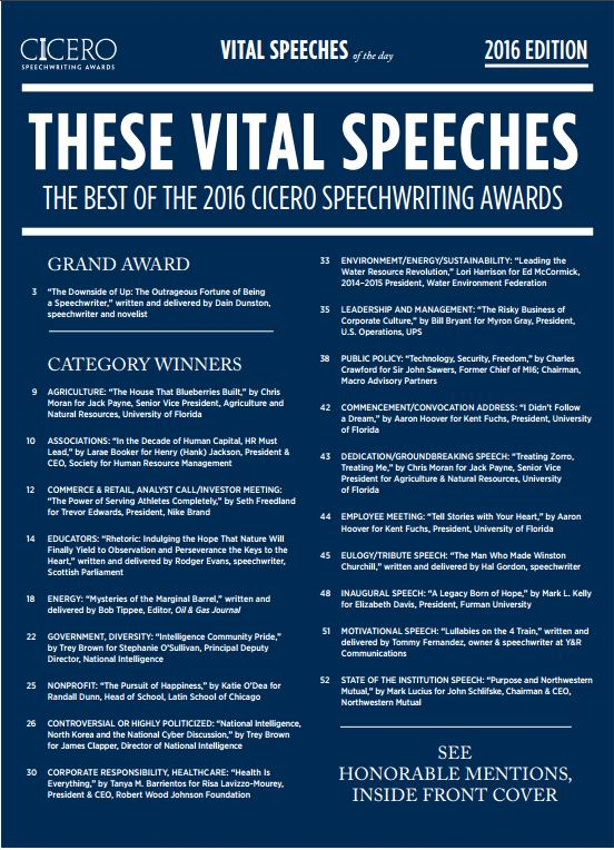 Cicero Awards